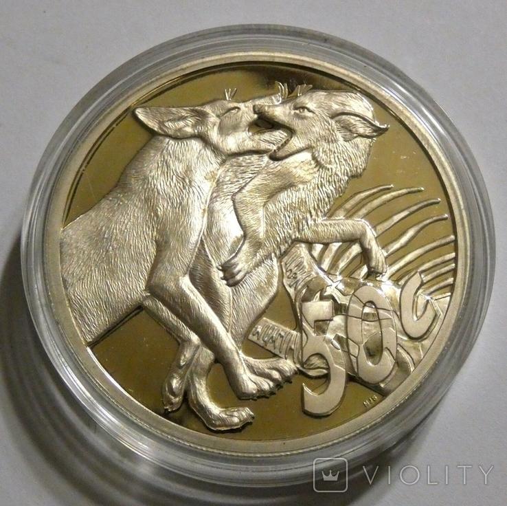 Южная Африка - ДИКАЯ ПРИРОДА. ЧЕРНЫЙ ШАКАЛ - серебро 76,25 грамм - полный комплект, РЕДКАЯ, фото №2