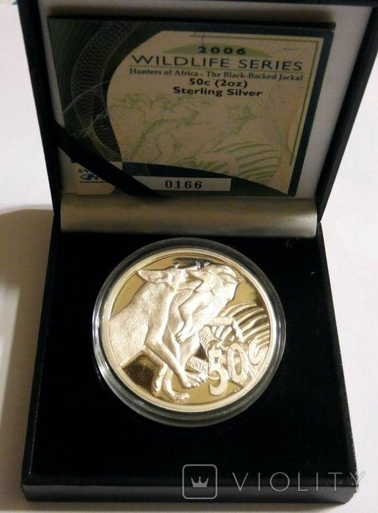 Южная Африка - ДИКАЯ ПРИРОДА. ЧЕРНЫЙ ШАКАЛ - серебро 76,25 грамм - полный комплект, РЕДКАЯ, фото №4