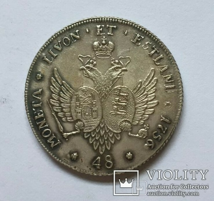 Монета 48 копеек 1756 года Ливонез копия редкой монеты, фото №3