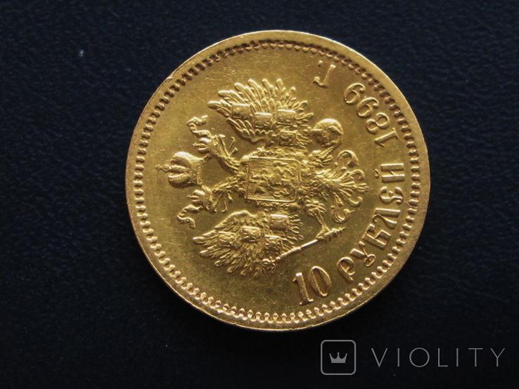 10 рублей 1899 ЭБ, фото №5