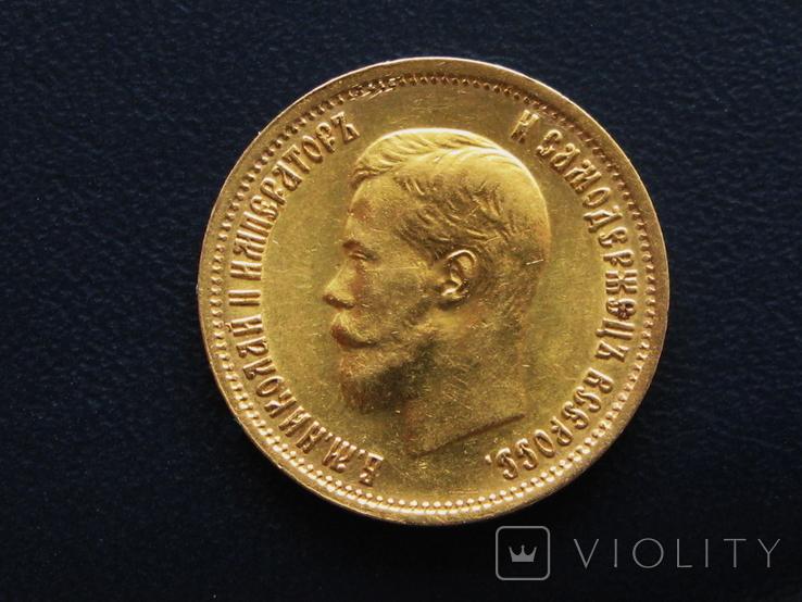 10 рублей 1899 ЭБ, фото №6