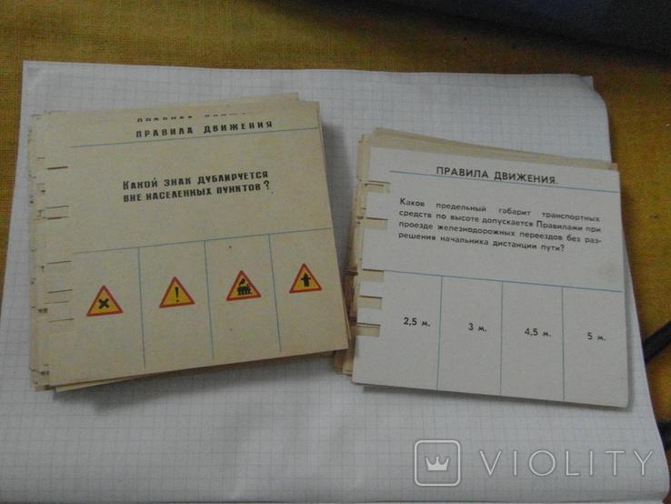 Электронный прибор Экзаменатор для водителей транспорта, 1983.Ульяновск., фото №3