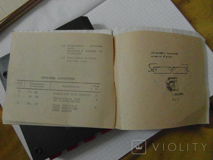 Электронный прибор Экзаменатор для водителей транспорта, 1983.Ульяновск., фото №10