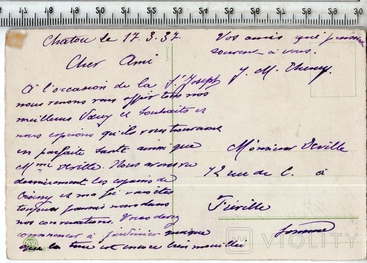 Старинная открытка. 1937 год. Разное.(2), фото №3