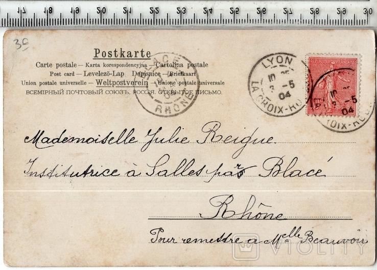 Старинная открытка. 1904 год. Разное.(2), фото №3