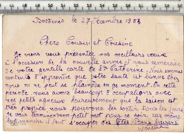 Старинная открытка. 1953 год. Разное.(2), фото №3