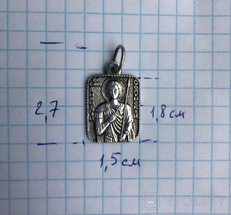 Подвеска «Св. Муч. Димитрій», 2,8 гр; 925/трезубец, фото №3
