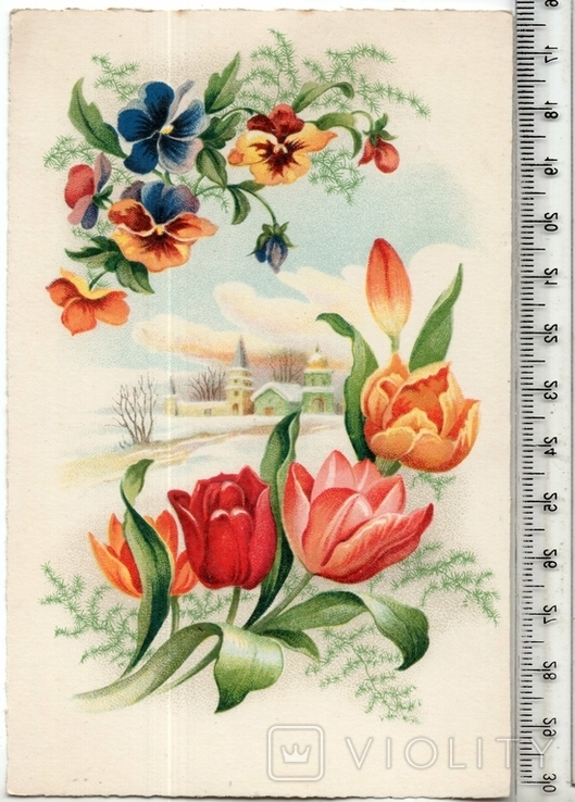 Старинная открытка. До 1945 года. Разное.(2), фото №2