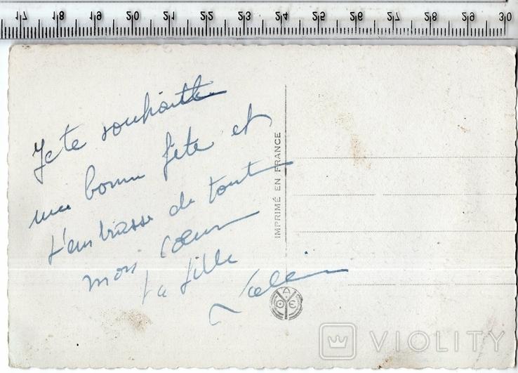 Старинная открытка. До 1945 года. Разное.(2), фото №3
