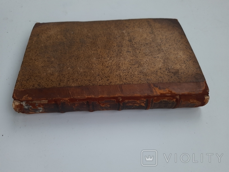 1768 г. Судебник, сборник законов. Первое издание.