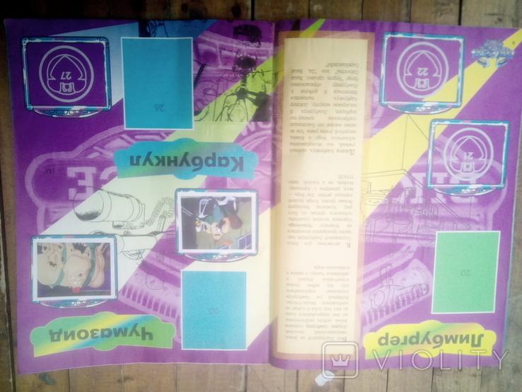 Альбом для стикеров, фото №7