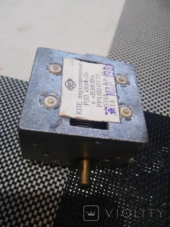 Конденсатор КПЕ двохсекційний ВФ-12 і ВФ 201, фото №4