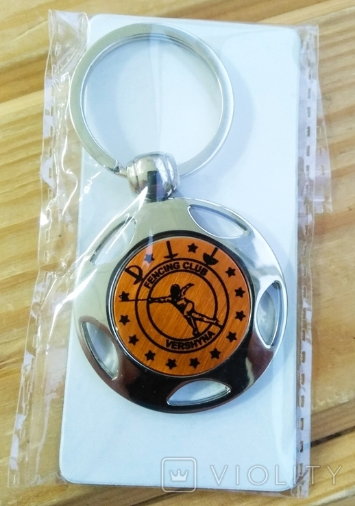 Фехтование брелок на ключи