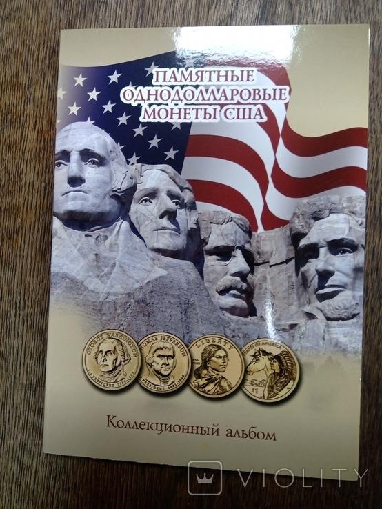"""Альбом """"Памятные однодолларовые монеты США"""", фото №2"""