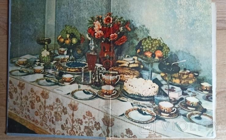 Українські страви 1961 рік, фото №4