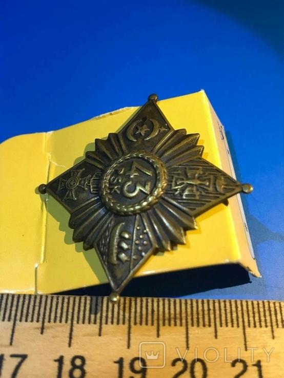 Полковой знак 43-го пехотного полка Польша, фото №4