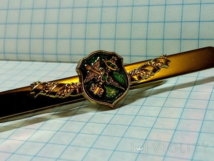 Зажим для галстука 4 Таможенная служба (Беларусь), фото №6
