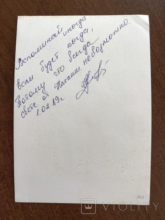 1989 Одесса В шубе Мода, фото №4