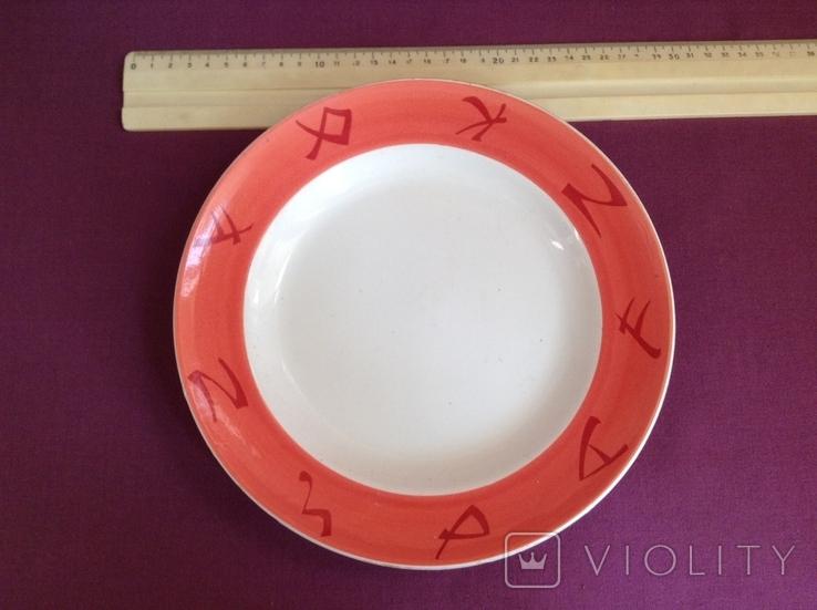 Тарелка обеденная Иероглифы. Фарфор, Буды. Ручная работа., фото №3