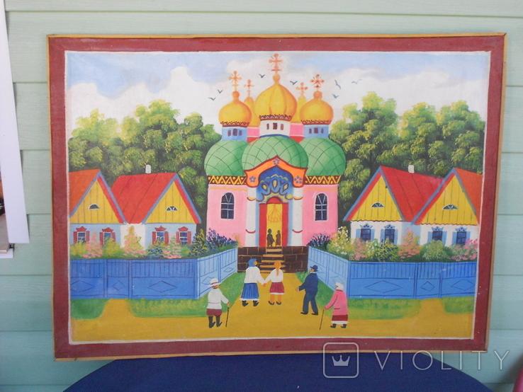 Картина .Украинский приметив. До церкви., фото №2