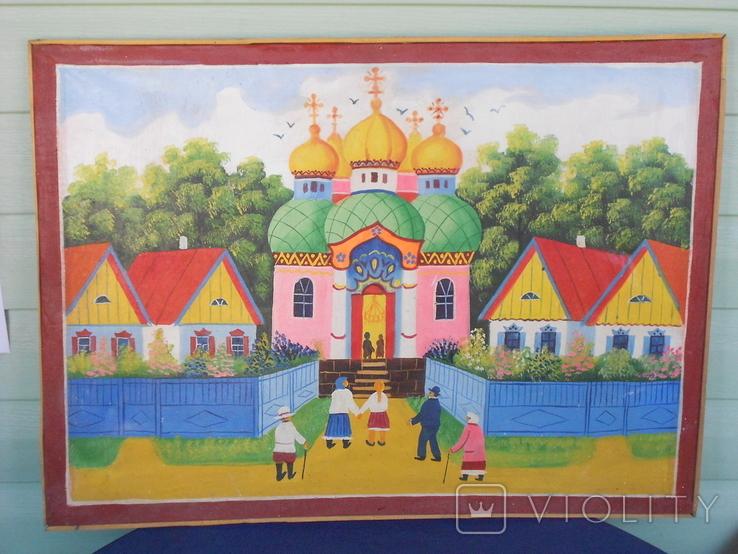 Картина .Украинский приметив. До церкви., фото №3