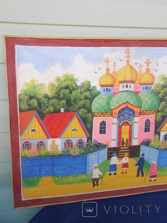 Картина .Украинский приметив. До церкви., фото №5