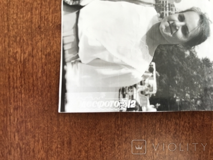 1987 Одесса Комсомолки Студентки Привокзальная площадь Реклама, фото №5