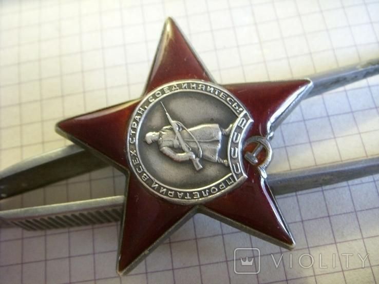 Орден КЗ, фото №3