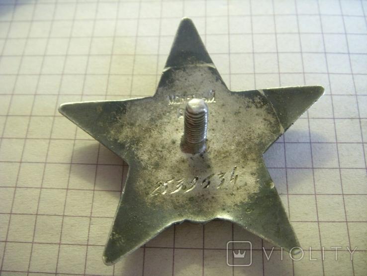 Орден КЗ, фото №7