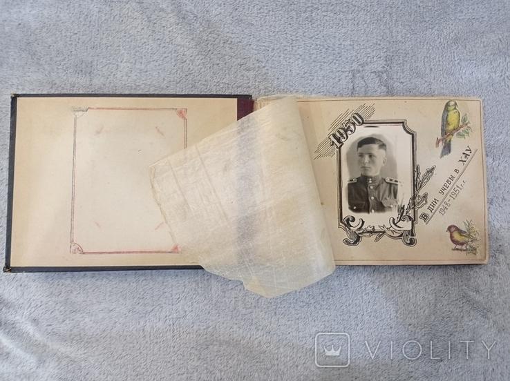 """Фотоальбом """"В дни учебы в ХАУ"""" 1948-1951 г., фото №2"""