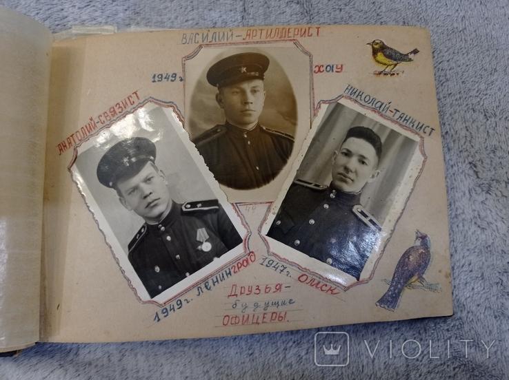 """Фотоальбом """"В дни учебы в ХАУ"""" 1948-1951 г., фото №6"""
