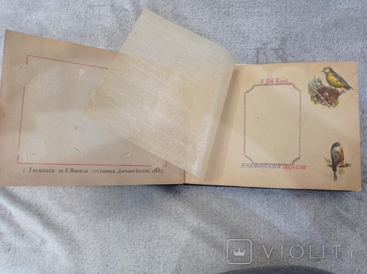"""Фотоальбом """"В дни учебы в ХАУ"""" 1948-1951 г., фото №8"""