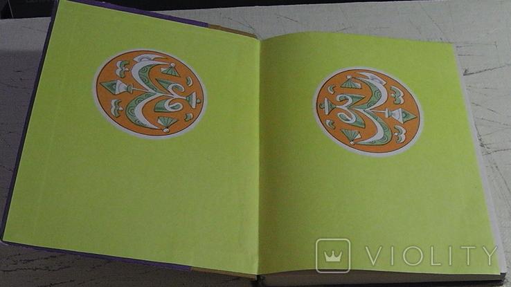 Чечено-інгуські народні казки., фото №3