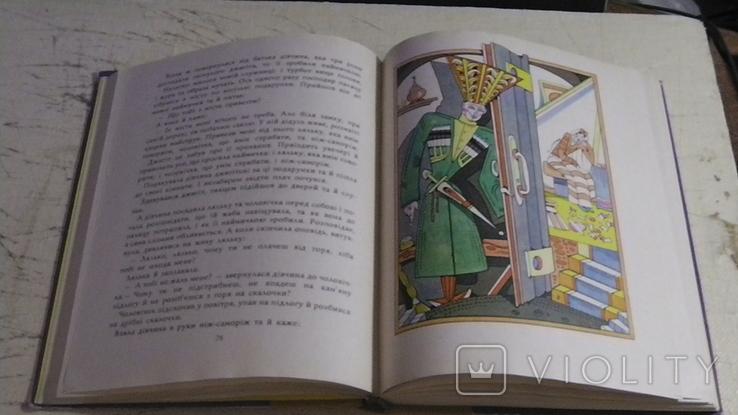 Чечено-інгуські народні казки., фото №6