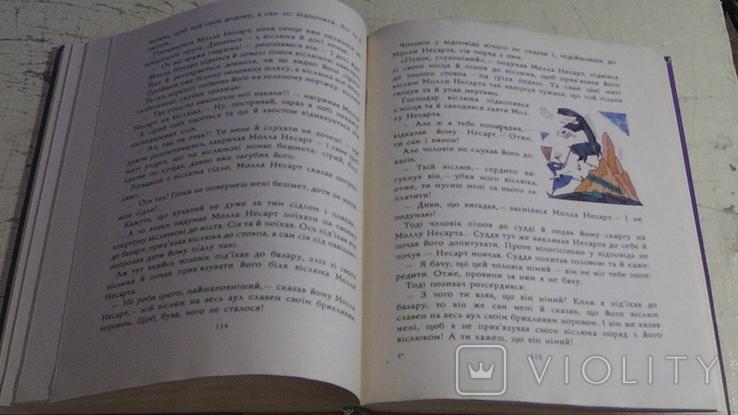 Чечено-інгуські народні казки., фото №7