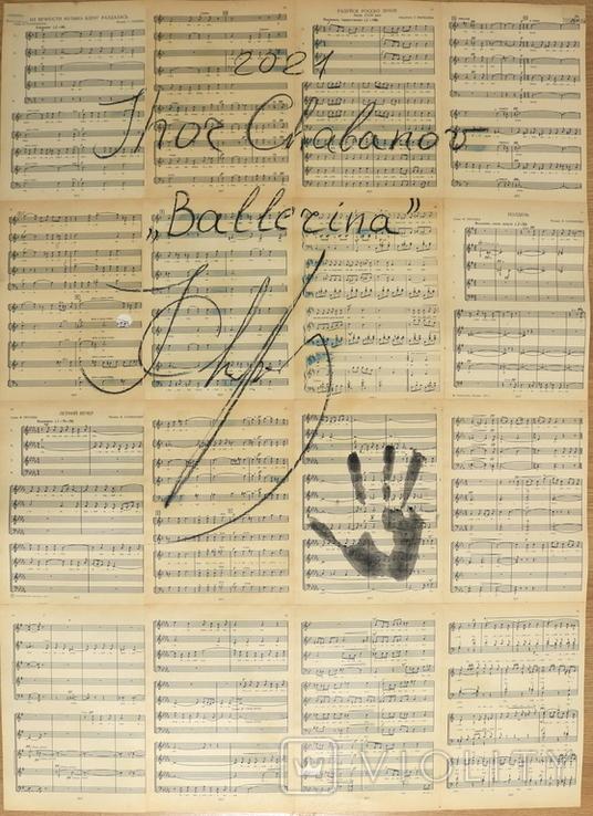 Балерина, акрил на страницах старых нотных книг, фото №3