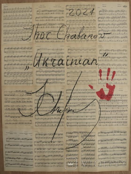 Украинка, акрил на страницах старых нотных книг, фото №3