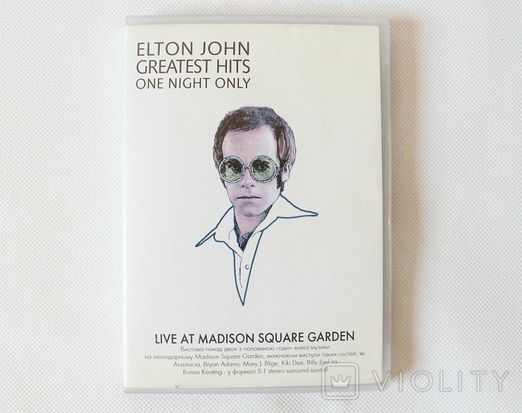 Elton John Greats Hits Live at Madisson Square Garden DVD, фото №2