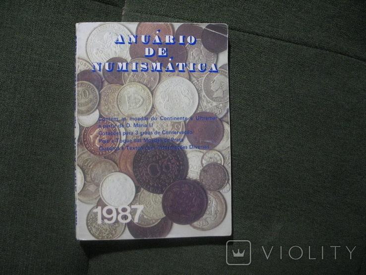 Каталог португальских монет с колониями 1834-1986, фото №2