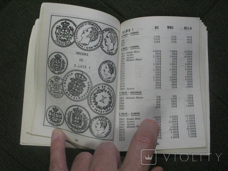 Каталог португальских монет с колониями 1834-1986, фото №3