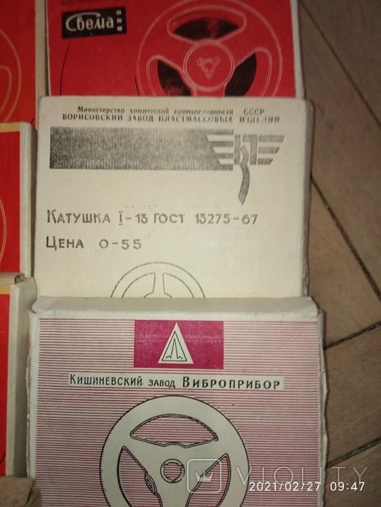 Бобіни магнітофонні, фото №5