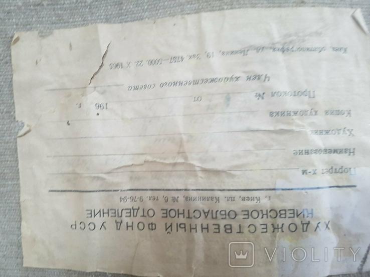 ''Переход красной армии через Сиваш''  копия, фото №8
