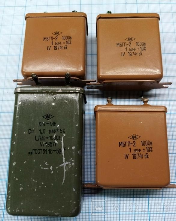 №533 Конденсаторы 1-1,6кВ., фото №3