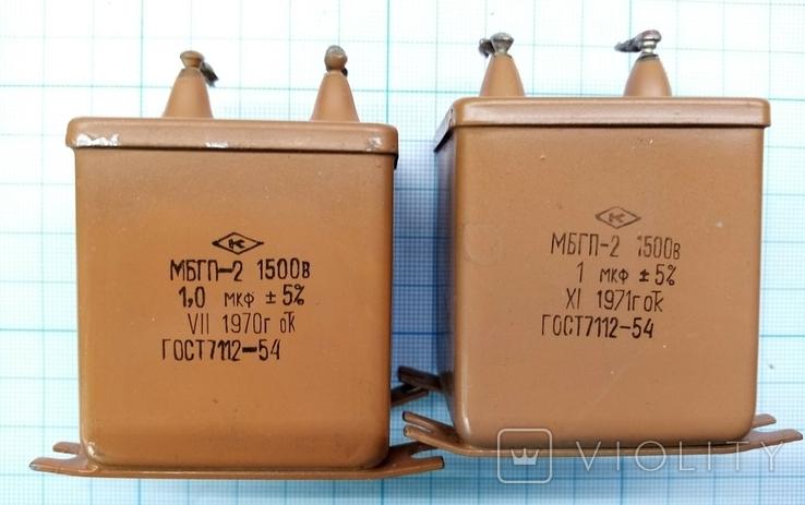 №533 Конденсаторы 1-1,6кВ., фото №4