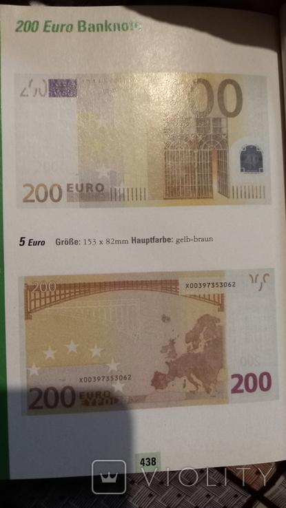 Каталог цен на евро (монеты и боны) на нем. языке 2004 г., фото №6