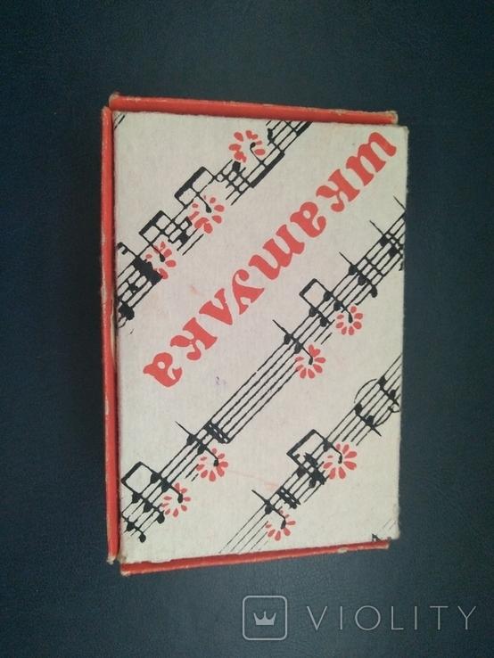 Сувенир шкатулка из ссср новая 1991г, фото №4