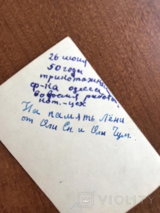 1950 Одесса Трикотажная фабрика, фото №6