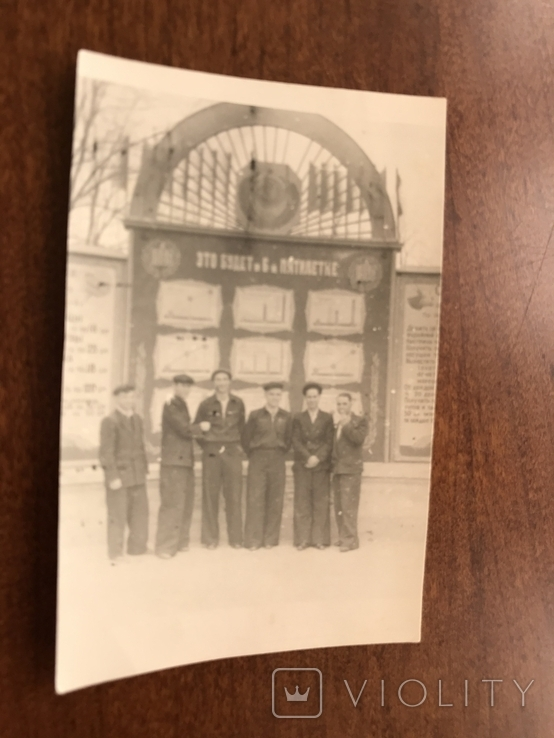 1956 Одесса Завод рабочие, фото №4