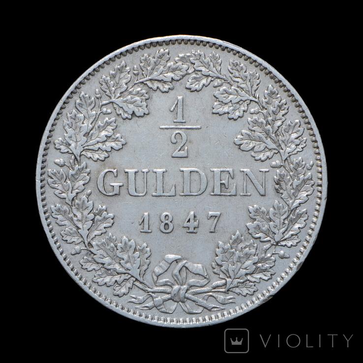 1/2 Гульдена 1847, Бавария, фото №3