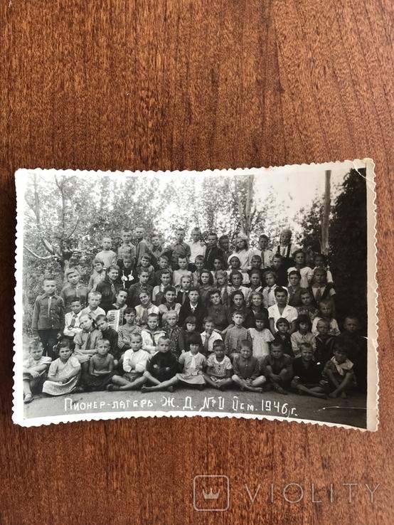 1946 Одесса Пионер лагерь железной дороги, фото №3